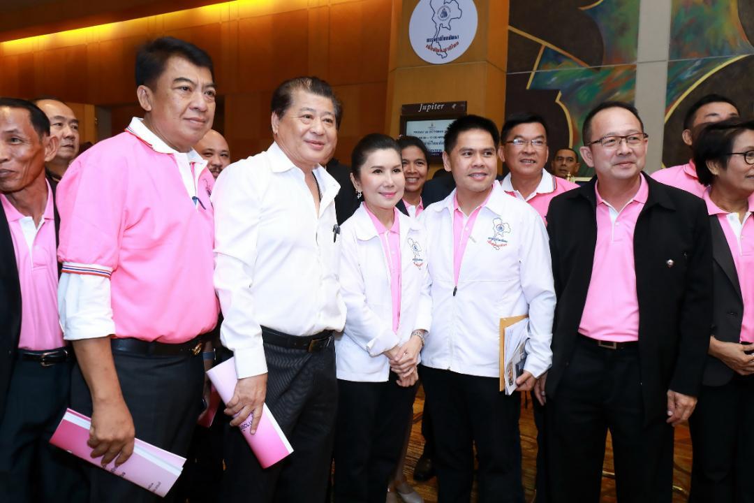 ประชุมใหญ่พรรคชาติไทยพัฒนา 26 ตุลาคม 2561