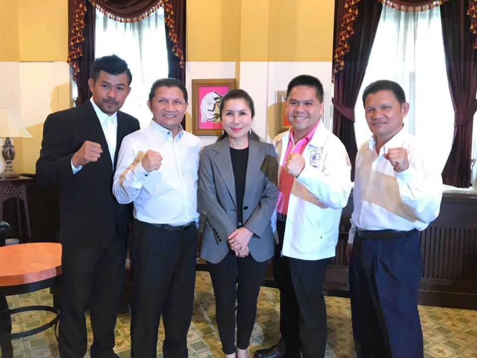 เปิดรายชื่อผู้สมัครสมาชิกพรรคชาติไทยพัฒนา