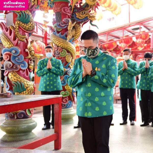 วราวุธ' นำพรรคชาติไทยพัฒนา ร่วมรำลึก ครบรอบ 4 ปี การจากไป 'บรรหาร ศิลปอาชา