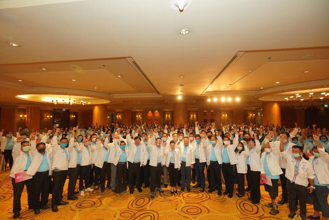ประชุมใหญ่พรรคชาติไทยพัฒนา