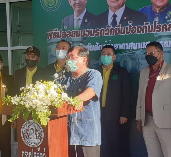 ประภัตร โพธสุธนรับวัคซีนโรคลัมปี สกิน ล็อตแรก 60,000 โดสถึงไทยวันนี้ พร้อมสั่งเพิ่มอีก 3 แสนโดส