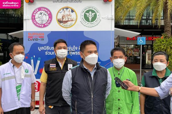 มูลนิธิบรรหาร-แจ่มใส มอบรถตรวจชีวนิรภัย และชุด PPE บุคลากรการแพทย์